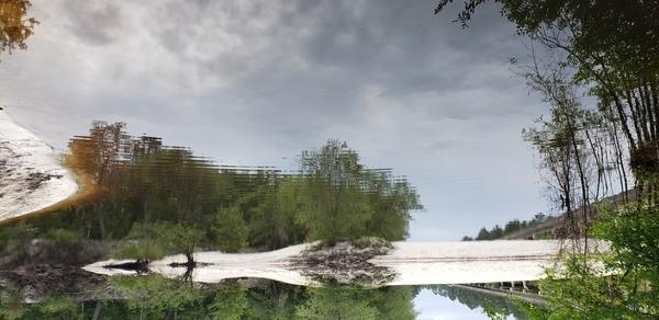 [Lakeland Boat Ramp: Alapaha River @ GA 122]