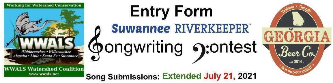 [Entry form banner]